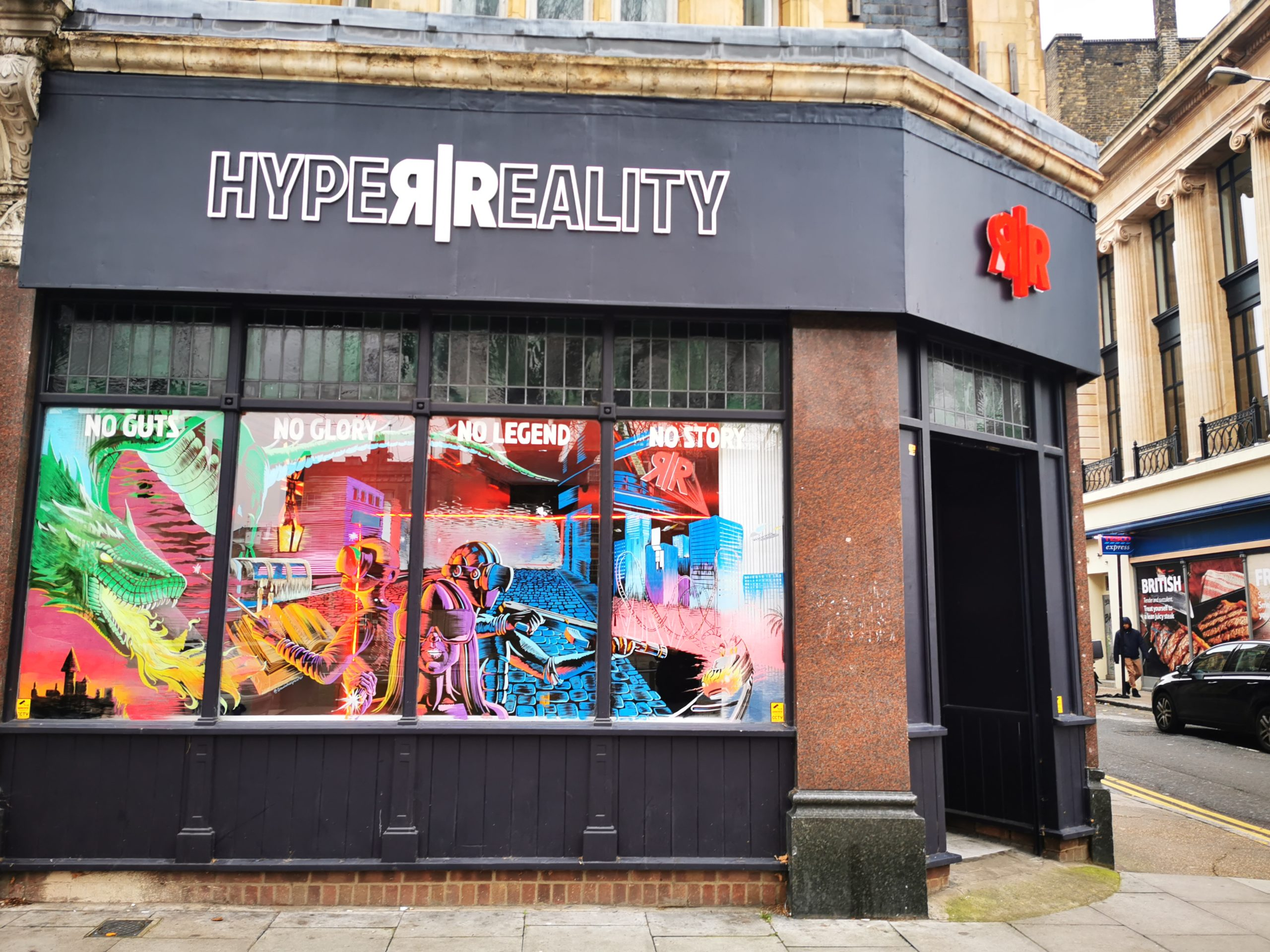 Hyper Reality